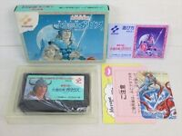KNIGHTMARE II 2 THE MAZE OF GALIOUS Garius Mint Famicom Nintendo aca fc