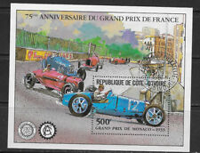 IVORY COAST , 1980 , GRAND PRIX ,SOUVENIR SHEET , PERF ,USED/CTO