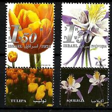 Israel 2006 Stamps FLOWERS - TULIPS & AQUILEGIA. MNH + TABS. (Very Nice).