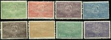 SERBIA #79-86 Karageorgevich Dynasty Postage Stamps Collection 1904 Mint LH OG