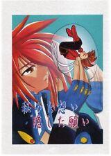 Tales of Symphonia BL Doujinshi Comic Lloyd x Kratos vs Raine Hidden Feelings