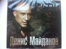 Denis Maydanov - The Best - Luchshee ( CD + DVD + Video, 19 audio+concert+clips)