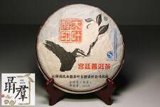 Mengku puer tea factory shu ripe black pu er 2012 Mu Ye Chun шу пуэр 400g