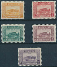 (K01) TURKEY/1926 - LONDON TAXE (Postage Due) SERIES COMPLETE SET (Trains), MNH