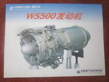 2000'S DOCUMENT PUB RECTO VERSO CHINA AVIATION GAS TURBINE WS500 ENGINE TURBOFAN