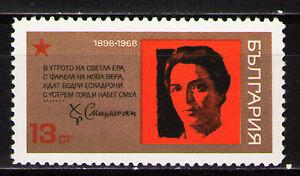 Bulgaria 1968 Sc1707  Mi1834  1v  mnh  Christo Smirnenski,Writer