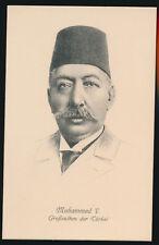 Türkei Ottoman Turkey Sultan Muhammed der V. Reschad    Militär WW1 1916 (TR1