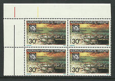 AUSTRALIAN ANTARCTIC AAT 1971 TREATY PANCAKE ICE MNH Left Corner Block of 4 MNH