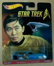 Hot Wheels STAR TREK 50th ANNIVERSARY '70 Chevelle Delivery Real Riders Model