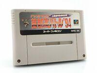 Drift King Shutokou Battle '94 - Nintendo Super Famicom SFC JAP Japan