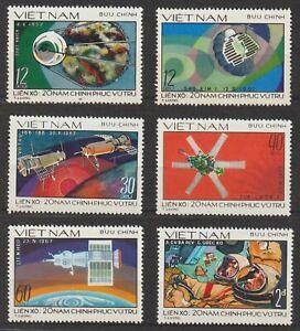 1978 Vietnam Stamps Space Exploration Sc # 955-960 MNH
