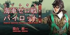Dragon Dreams DID 3-R 1/6 WW II JAPANESE Kageyama Genitchi pilote Japon Ed JP627