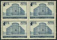 Russia, block of four of Scott# 469, Michel# 392Y, MNHOG