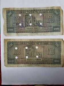 "Paper Money Greece1926/15/10 1000 DRACHMAS NOTE PRINTED ""KALAMAIS"" 1938 Canceled"