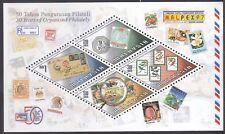 Malaysia 1997 50 Years of Organised Philately MS Mint Unused