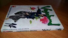 VAGABOND # 14 - TAKEHIKO INOUE - 2001 - PANINI COMICS - PLANET MANGA - MN19