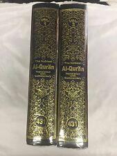 Tafsir Noor al Irfan in English In 2 Vol's