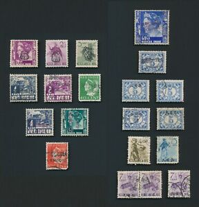 JAPANESE DUTCH EAST INDIES, INDONESIA STAMPS 1942-1945 SURCHARGES INC LAMPONG
