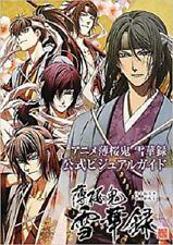 JAPAN Hakuouki book: Anime Hakuouki Sekkaroku Official Visual Guide
