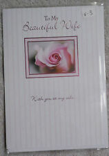 "Valentine Card with Envelope  ""To My Beautiful Wife"" (V-3)"