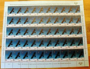 Greenland Christmas Labels 1977 Full Sheet MNH - Large Format - Excellent