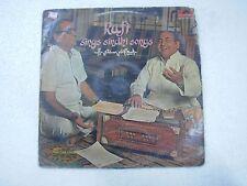 MOHD RAFI SINDHI SONGS 1980 RARE LP RECORD Orig vinyl india hindi bollywood VG+