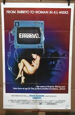 "Original Embryo 1976 movie poster Rock Hudson Barbara Carrera Diane Ladd 27""x41"""