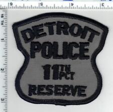 Detroit Police (Michigan) 11th Precinct Reserve Shoulder Patch - new 1980's