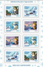 Russia 2013 Booklet of Stamps Sochi 2014 Winter Games Talismans Happy New Year!