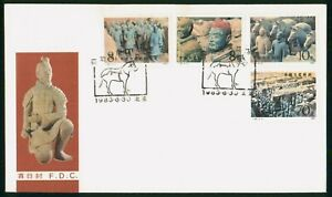 MayfairStamps China 1983 Terra-Cotta Warrior & Horses Military First Day Cover w