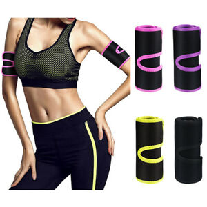Sports Arm Guards Support Weightlifting Fitness Running Protection Arm Men Women