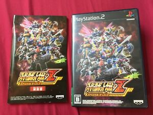 PS2 SUPER ROBOT WARS Z SPECIAL DISK NTSC-J SRW 2009 TESTED WORLD FREE POST