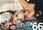 Внешний вид - Buffalo '66 1998 C Vincent Gallo Ricci Japanese Chirashi Movie Flyer B5