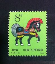 China 1990 T146 Lunar Year of Horse Stamp, Mint Never Hinged.