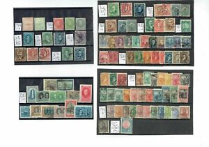 T902 Argentina 1858> early collection M&U on 4cards c£££