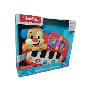 Fisher Price Puppy's Piano Light & Sound Music Laugh & Learn Toy New