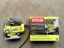 RYOBI JS481LG 4.8 Amp Variable Speed T-Shank Orbital Jig Saw
