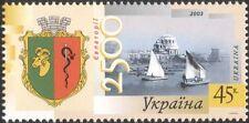 Ukraine 2003 Yevpatoria 2500th/Yachts/Mosque/Boats/Transport/Buildings 1v n44820