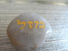 ISRAEL JORDAN RIVER NATURAL ROCK,KABBALAH SPIRITUAL RELIGIOUS JEWISH CHRISTIAN