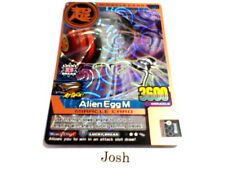 Animal Kaiser Evolution Evo Version Ver 3 Bronze Card (M107E: Alien Egg M)