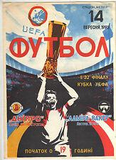 Orig.PRG    UEFA Cup  93/94   DNEPR DNEPROPEDROWSK - ADMIRA WACKER WIEN  !!  TOP