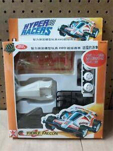 Hyper Racers 4WD Fierce Falcon 1/32 Scale Car Kit New FUMAN Bandai NOS