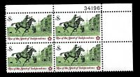 US 1973 Sc# 1478 8 c Colonial Postrider  Mint NH Set of 4
