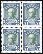 Imperial Russia, Block of four of Scott# 98, Michel# 89, MHOG