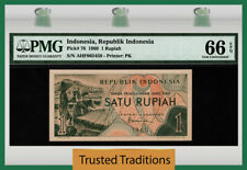 TT PK 76 1960 INDONESIA REPUBLIK INDONESIA 1 RUPIAH PMG 66 EPQ GEM UNCIRCULATED