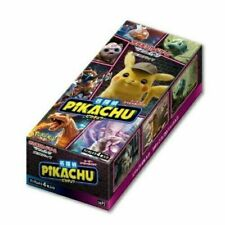 Pokemon Card Game Sun & Moon Movie Special Pack Detective Pikachu BOX JAPAN