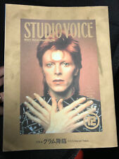 David BOWIE Japan STUDIO VOICE Magazine 1999 uncreased EX condition! ENO REED +