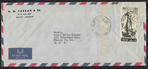 Lebanon #288 1960 Martyr's Monument Airmail 70p on 1960 cover to USA