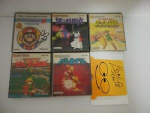 Disk system, Nintendo Action series, with box and manual and stickers, boot OK