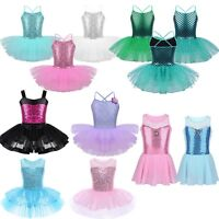 Kids Girls Sequin Ballet Leotard Tutu Dress Gymnastics Dance Skate Latin Costume